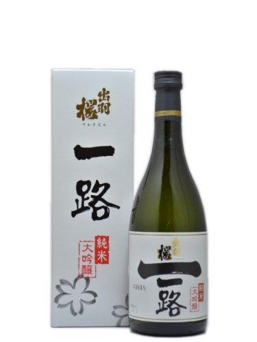 山形県 出羽桜酒造 出羽桜 一路【いちろ】純米大吟醸酒 720ml