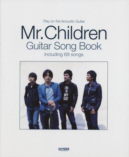 アコギで歌おうミスター・チルドレン/ギター・ソング・ブック