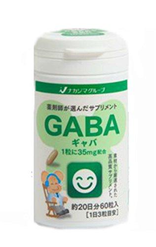 ナカジマグループ 薬剤師が選んだサプリメント GABA 60粒