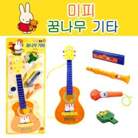 [New Deal] Dream Miffy Children Play Guitar Flute Guitar Harmonica Microphone Music Box Orchestra Children'S Day.