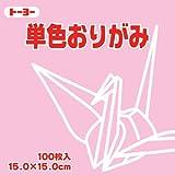 単色折紙15.0CM 064124 ピンク