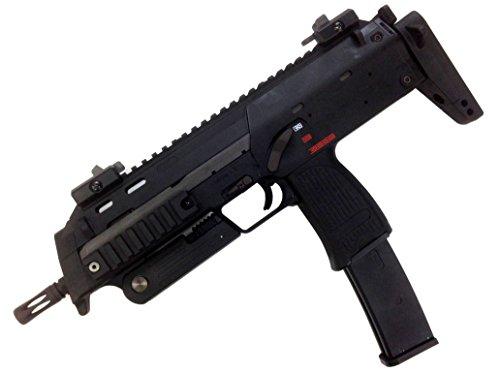 H&K MP7A1 ガスブローバック BK