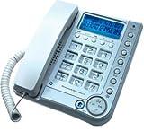 Kashimura カシムラ 電話機 留守番電話機能付シンプルフォン△SS-05