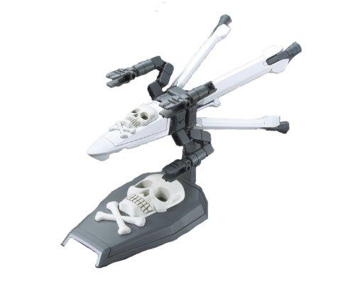 "Bandai Hobby HG Build Custom #12 Skull Weapon Booster ""Gundam Build Fighters"" Model Kit"