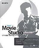 Vegas Movie Studio Platinum Edition 8
