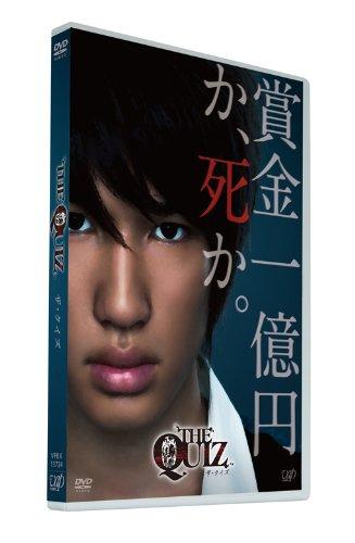 THE QUIZ [DVD]