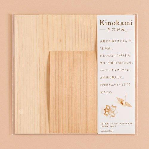 きのかみ《木の紙》正方形5枚入吉野杉の無垢材から作られた木目と香りを楽しむクラフト和紙|upup7