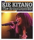 想 + a-nation'10 (Blu-ray Disc)