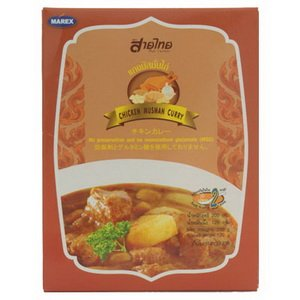 Sai Thai : Chicken Musman Curry Ready Meal 200 G Product Of Thailand