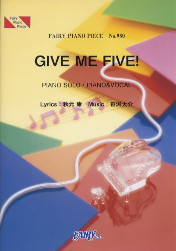 Piano piece 950 GIVE ME FIVE! by AKB48 (Fairy piano piece)