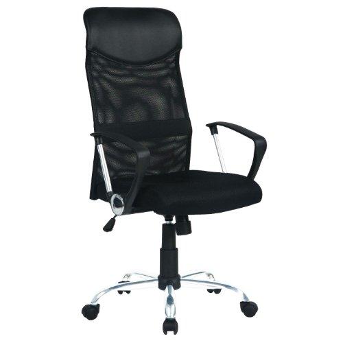 メッシュオフィスチェア mesh Chair Office Chair OA (OSJ) Chair side movable type Heiberg (black) (MY)