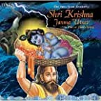 Shri Krishna Janma Utsav