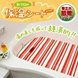 お風呂の保温シート ストライプ