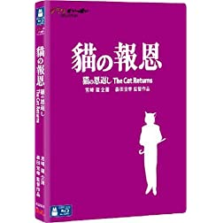 Cat Returns [Blu-ray]