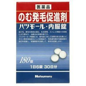 【第2類医薬品】ハツモール内服錠 180錠