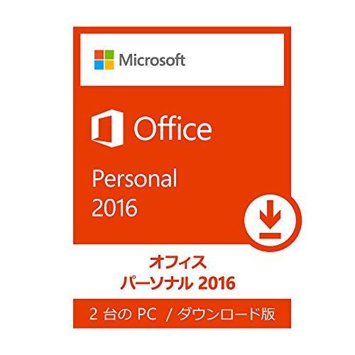 「2017年度版」!「KINGSOFT Office(WPS …