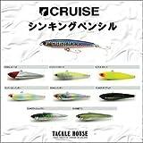 タックルハウス(TACKLE HOUSE) ルアー CRUISE シンキングペンシル CRSP80 No.18