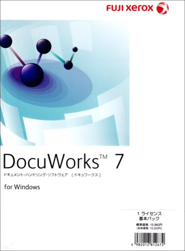 Docuworks 7 0 crackberry
