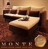 IKEA・ニトリ好きに。モダンデザインコーナーカウチソファ【Monte】モンテ | アイボリー×ダークブラウン
