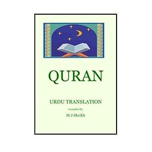 Quran - M. J. Sheikh