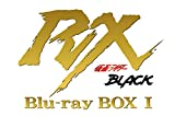仮面ライダーBLACK RX Blu‐ray BOX 1 [Blu-ray]
