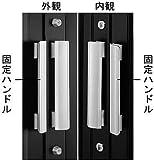 プッシュプル 両開き用固定ハンドル(HH-J-0645) YS:シルバー