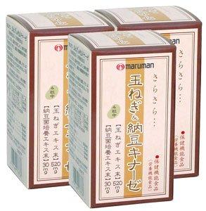 マルマン 玉葱&納豆キナーゼ 120粒