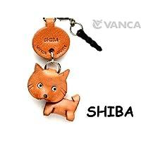本革イヤホンジャックアクセサリー スマホワンチャン シバイヌ(柴犬) VANCA CRAFT (日本製 職人の手作り)