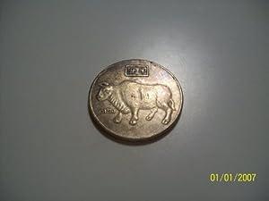 Chinese Coin Lunar Zodiac - Year of the CATTLE - (Yin Yang).