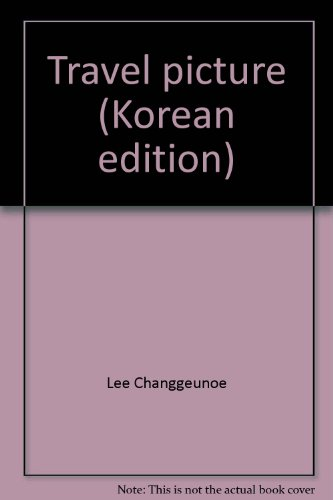 Travel picture (Korean edition)