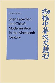 an analysis of the modernization concept in the 19th century china This thesis aims to search for the whys and wherefores of success and failure in japan's 'catching up' and china's 'slowing down' on the path to modernization / westernization from the mid-nineteenth century to approximately the end of the first decade of the twentieth century first, in the introduction (chapter one) i state.