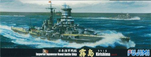 1/700 特シリーズ No.53 日本海軍戦艦 霧島 開戦時