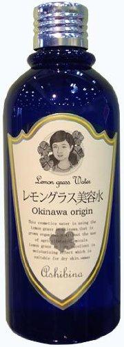 あしびな レモングラス美容水 200ml