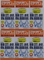 ミヤリサン錠 630T