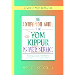 Comp. Guide to the Yom Kippur Prayer Service (Companion Guides)