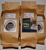 新しくなった 業務用 極上珈琲豆 [受注後焙煎] モカブレンド 高級 コーヒー豆 1kg(豆のまま)