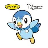 ポケモン デコキャラシール 第111弾 【ポッチャマ】(食玩)