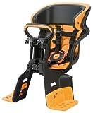 OGK ヘッドレスト付コンフォート 前子供のせ FBC-011DX3 ブラック/オレンジ
