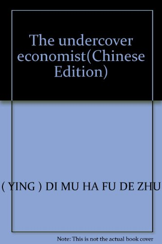 the-undercover-economistchinese-edition