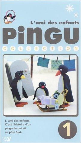 ピングー・コレクション(1) [VHS]