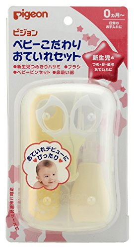 Pigeon baby feelings care set - 1