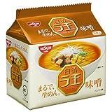 日清 ラ王 5食パック  味噌  ( インスタント ラーメン )
