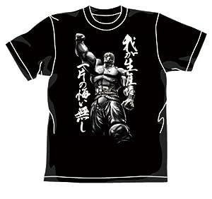 Fist of The North Star Raou Risen T-shirt Black XL
