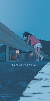 LO (エルオー) 2012年 01月号 [雑誌][アダルト]