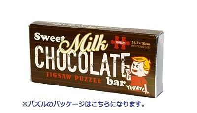 108ピース ジグソーパズル キャンディコレクション ミルクチョコレート マイクロピース(10x14.7cm)