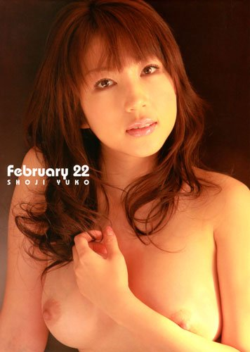 February22 庄司ゆうこ写真集