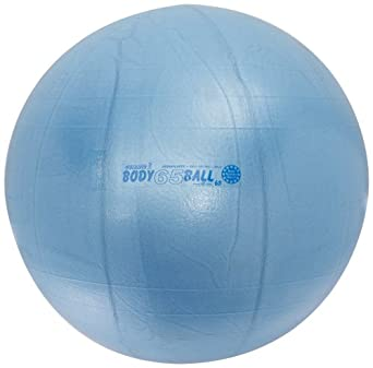 Integrations Therapy Ball - Giant Slo-Mo Ball - 65cm (25.5in) Diameter