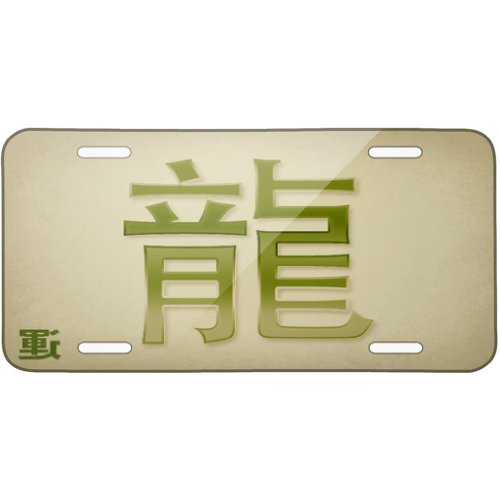 Metal License Plate Dragon Chinese characters, green letter – Neonblond