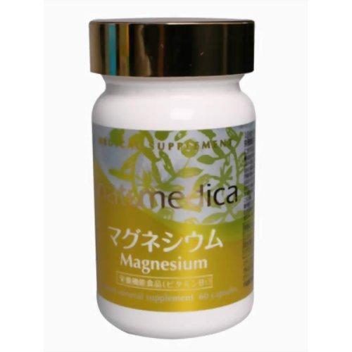 ナチュメディカ マグネシウム 60粒