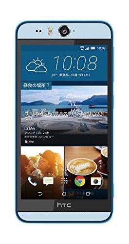 HTC Desire Eye SIMフリー スマートフォン ブルー HTC DotViewセット DESIRE-EYE-BL SET